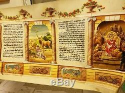 Antique One of a Kind Judaica Hand written Song of Songs Megila