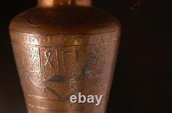 C. 1923 Egyptian SIGNED Chabuk Swaran Bohemian Copper Egyptian Vase One of a kind