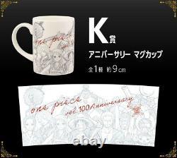 Ichiban Kuji One Piece vol. 100 Anniversary Mug and plate 12 kinds set