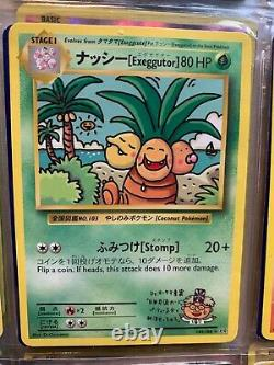 Japanese exeggutor mint condition rare one of a kind Pokemon