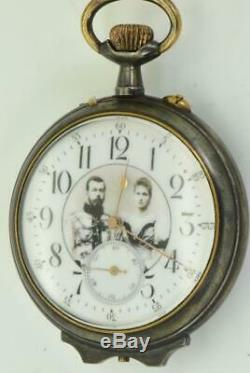 One of a kind Imperial Russian officer's award Henri Picard Freres alarm watch
