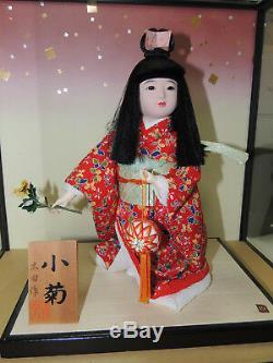 One of a kind Japanese High Grade Kimono doll