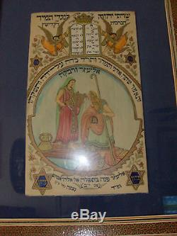 Original One-of-a-kind, Turn Of The Century, Framed Judaica Painting On Ivory