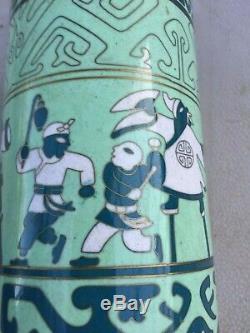 Antique Un -de-a-kind Cloisonnée Lampe Thème Cirque Chinois