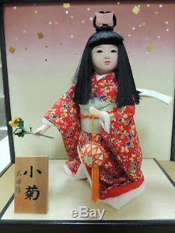 L'un D'un Genre Japonais À Haute Teneur Kimono Poupée