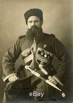L'un D'une Sorte De Prix Impérial Officier Russe Henri Picard Freres Montre D'alarme