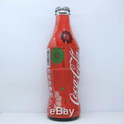 Un Coup De Cœur 2016 Une Bouteille De Coca-cola De 300 ML Célébrant La 70e Indépendance De La Jordanie