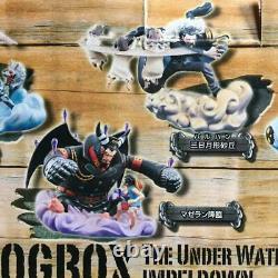 Une Pièce Logbox Log Box Impel Down Tous Les 6 Types Bonus Pièces Luffy Ace Rare