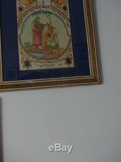 Unique En Son Genre, Tour Du Siècle, Encadré De Judaica Sur Ivoire